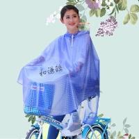 自行车雨衣大童学生透明防水初中生单人骑行雨衣男女单车雨披 XXL