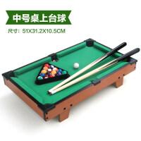 男孩桌球玩具台球桌儿童大号小孩家用宝宝男孩3-6-7-9-10-12周岁早教 育儿