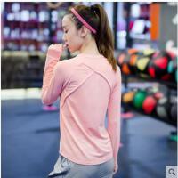 宽松韩版纯色速干瑜伽服女拉链紧身T恤运动上衣长袖罩衫跑步健身训练打底