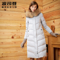波司登(BOSIDENG)羽绒服女 冬季保暖大毛领长款加厚长过膝修身羽绒服