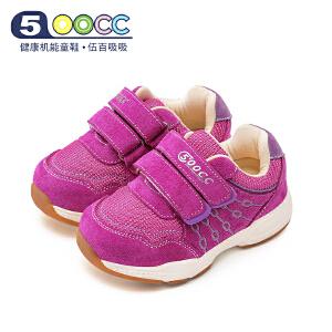 500cc儿童机能鞋软底防滑女宝宝运动学步鞋春秋1-3-6岁小童鞋男
