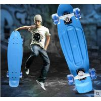 超强承重防滑耐磨4轮车儿童成人代步滑板车大鱼板香蕉板单翘滑板公路刷街大轮滑板