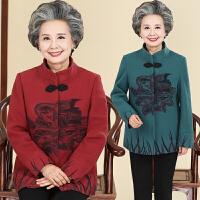 中老年人女装春秋外套女大码宽松妈妈装毛呢外套奶奶衣服50-60岁