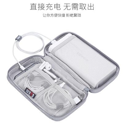 BUBM 充电宝保护套小米2罗马仕20000移动电源收纳包手机袋子布袋套盒便携袋子品胜移动电源袋 灰