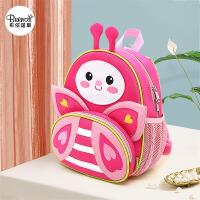 儿童书包幼儿园书包1-3-6岁女童韩版防走失背包可爱潮儿童双肩包