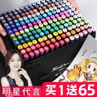 touch�p�^�R克�P48色套�b小�W生用�勇�美�g�S�和�100色24色30/40/60/80彩色36色水彩�P���P�L��100