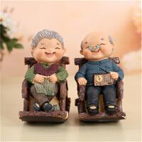 七夕礼物 创意礼品礼物老头老太太情侣摆件爷爷奶奶家居装饰品创意结婚周年纪念礼物新品 摇椅老人 一对