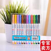 得力S506彩色白板笔12色可擦水性白板写字笔办公教学 白板笔套装