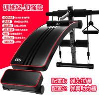 仰卧板仰卧起坐健身器材家用哑铃凳多功能收腹机运动腹肌板