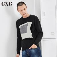 【GXG过年不打烊】GXG男装 冬季男士修身时尚毛衣灰色针织衫毛衫男#64120117