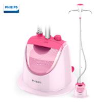 飞利浦(Philips) 蒸汽立式挂烫机 家用GC505/48 手持熨烫机3档 蒸汽挂式电熨斗轻松除皱 粉色 容量1.2