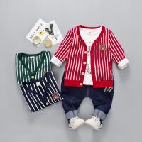 童装男童春装套装儿童春季婴儿男宝宝春秋运动卫衣三件套