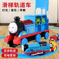 托马斯小火车轨道套装儿童电动玩具合金回力汽车3-6岁2宝宝男女孩