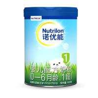 诺优能PRO(Nutrilon)婴儿配方奶粉(0-6月龄,1段)900g