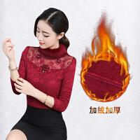 秋冬装新款高领加绒加厚蕾丝打底衫长袖花边拼接百搭女士上衣 红色(毛领 加绒加厚)