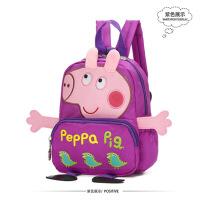 小猪佩奇儿童书包双肩幼儿园宝宝岁可爱佩琦男女小孩子佩琪