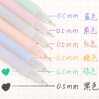 6色韩国文具用品 简约透明磨砂水彩笔中性笔 彩色水笔油笔