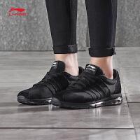李宁休闲鞋女鞋2018新款羽翼减震一体织全掌气垫情侣鞋春季运动鞋AGCN116