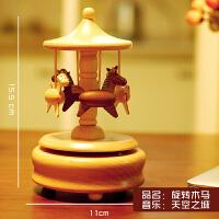 音乐盒八音盒旋转木马儿童精品木质男女生生日创意 情人节礼物创意礼品