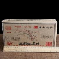 2006年 云贵 茶马古道茶叶 普洱茶熟茶 1000克/砖 7砖