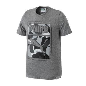 彪马PUMA男装短袖T恤2018夏新款运动服杨洋明星同款LOGO款57384903