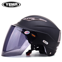 夏季摩托车头盔男夏天电动车安全帽女防晒防紫外线半覆式半盔