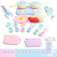 新款包邮儿童过家家迷你餐具套装仿真海鲜厨房角色扮演女孩子玩具