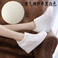 春秋季休闲鞋女内增高女鞋小白鞋透气系带运动鞋坡跟厚底高跟单鞋