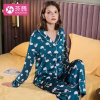 芬腾睡衣女秋季新款小清新睡衣长袖开衫柔软舒适家居服睡衣套装