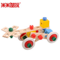 早教益智儿童木制玩具可拼拆装卸百变螺丝螺母组合积木玩具建构积木创意玩具