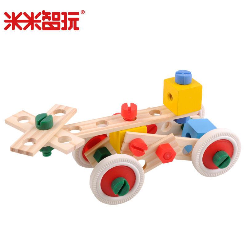 【两件五折】早教益智儿童木制玩具可拼拆装卸百变螺丝螺母组合积木玩具建构积木创意玩具 益智玩具限时钜惠