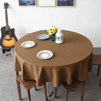 中式垂地大圆桌布棉麻风纯色禅意日式圆形餐桌布台布可定做