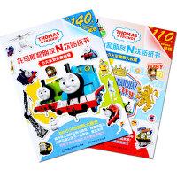 贴纸书3 4岁 托马斯小火车贴纸大集合2册托马斯和朋友N次贴纸书2-3岁反复贴宝宝专注力训练书儿童贴画书3-4岁幼儿逻