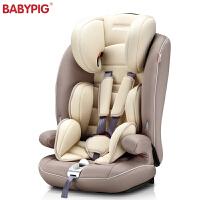 儿童安全座椅 9个月-12岁婴儿宝宝车载汽车用安全椅
