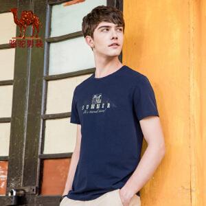 骆驼男装 2018年夏季新款男青年修身印花T恤 休闲圆领短袖棉上衣
