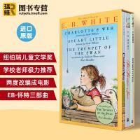 夏洛的网 英文原版 Charlotte's Web 3册套装 精灵鼠小弟 吹小号的天鹅 英文版原版 儿童英语学习教材