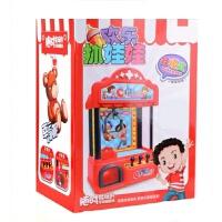 儿童宝宝早教玩具抓娃娃机保龄球室内外宝宝训练球 远程手控娃娃机