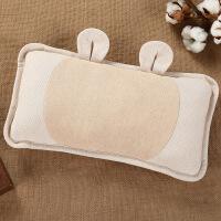 活力熊仔 婴幼儿枕头 天然彩棉纯棉内胆婴儿枕 肤舒适可拆卸枕套设计棉枕头