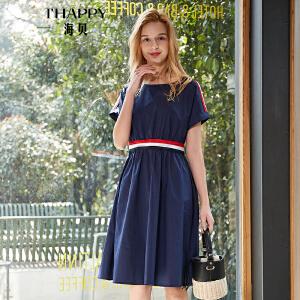 海贝2018夏装新款女圆领短袖撞色条纹高腰收腰简约气质纯棉连衣裙