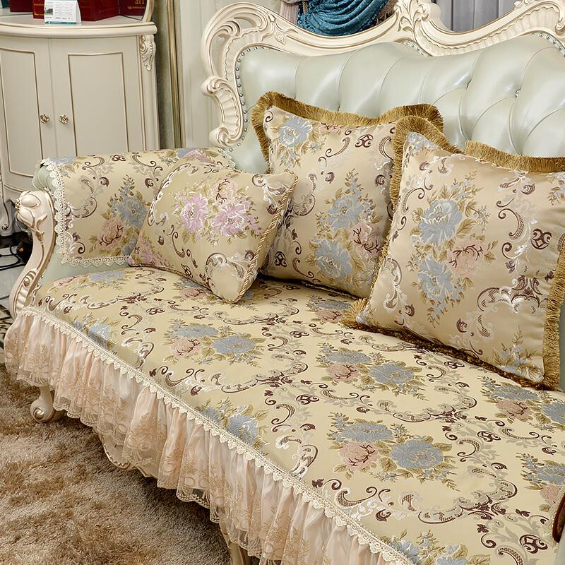欧式沙发垫靠背巾四季蕾丝沙发巾组合沙发垫沙发罩可定做贵妃   新款防滑 赠运费险 15天可退换