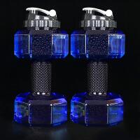 充水哑铃 哑铃杯大容量健身水杯便携运动水壶健身房创意旅行杯户外登山水瓶HW