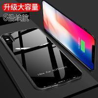 苹果6s/7plus背夹充电宝手机壳充电宝iphone7无线背夹式一体冲电池X女8X甲p