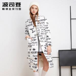 波司登(BOSIDENG)字母印花中长款正反两面穿个性时尚女款羽绒服冬装