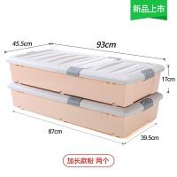 特大号塑料床底收纳箱扁平衣服床下整理箱子抽屉式储物箱神器 超值2个装