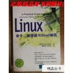 【二手旧书9成新】Linux命令、编辑器与Shell编程