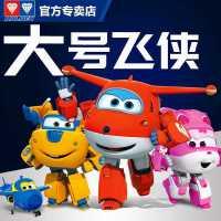 奥迪双钻超级飞侠玩具变形大号正版机器人乐迪小爱多多儿童金刚