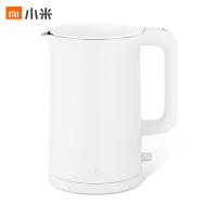 Xiaomi/小米 米家电水壶家用防烫烧水壶304不锈钢电水壶自动断电