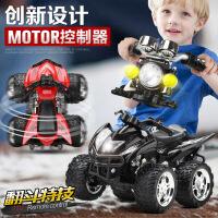 连罡方向盘遥控车摩托车充电漂移翻斗车越野车儿童玩具遥控汽车