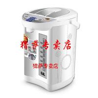 家用开水器 电热水瓶保温家用全自动电热水壶不锈钢烧水壶 银色