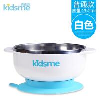 我注水保温碗吸盘碗婴儿辅食碗儿童不锈钢餐具防摔碗宝宝吃饭 B款 无盖.不锈钢吸盘款(白色)